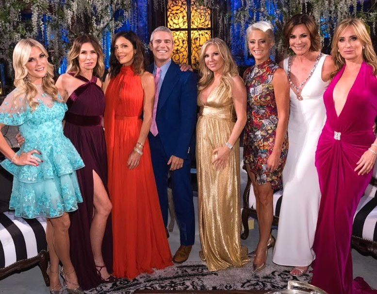 Real Housewives of New York Season 9 Reunion 2017