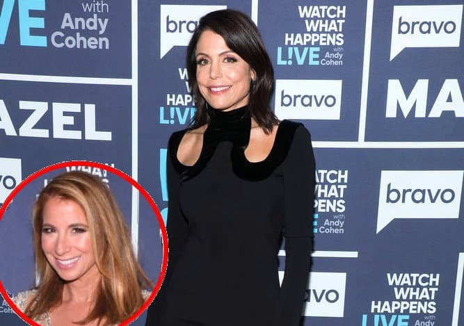 Bethenny Frankel Talks Jill RHONY