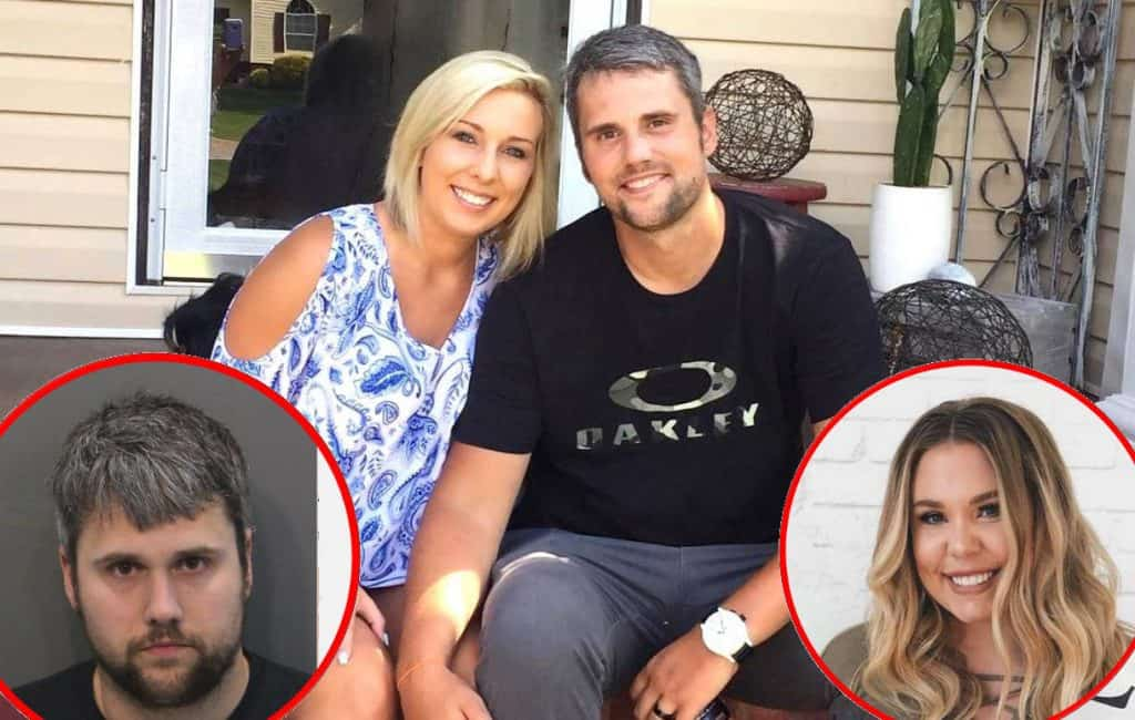 'Teen Mom' Star Ryan Edwards Busted Day After Pregnancy News