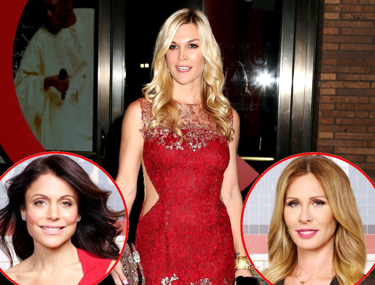 RHONY Tinsley Mortimer Bethenny and Carole