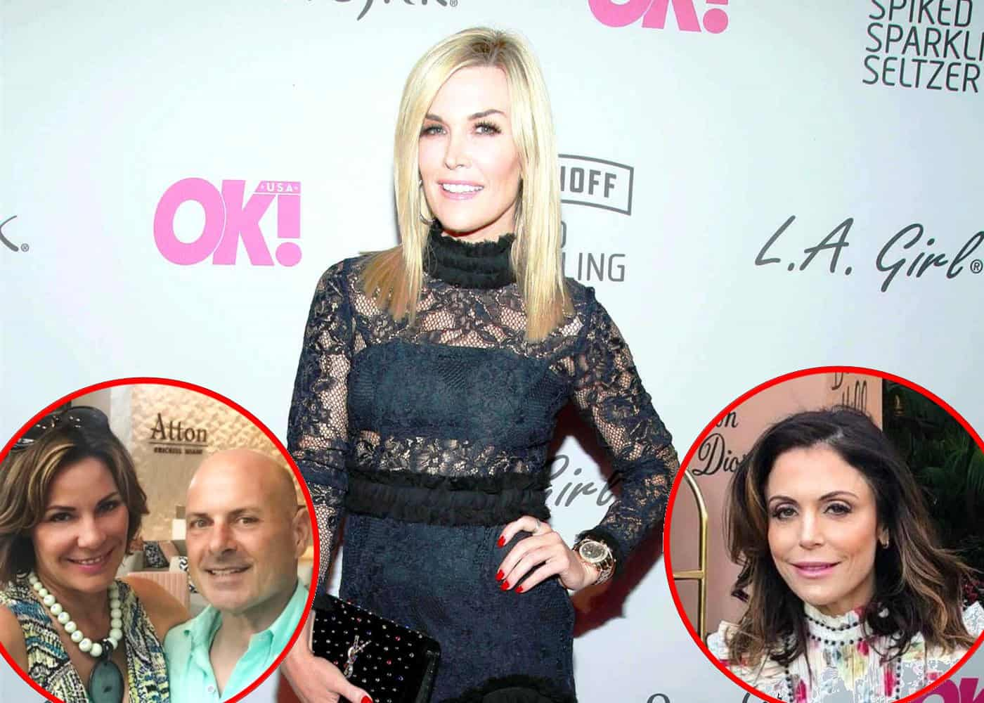RHONY Tinsley Mortimer Tom and Luann Bethenny