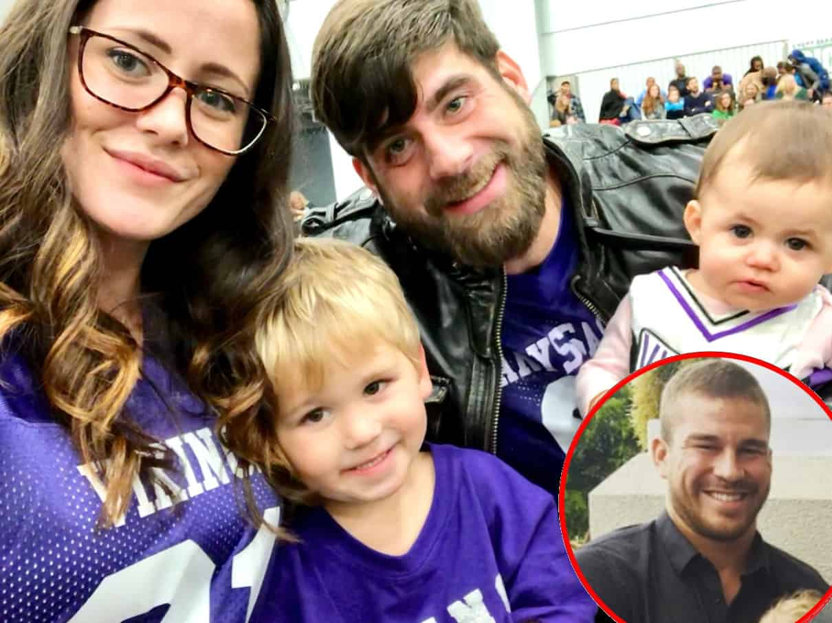 Jenelle Evans Undergoes CPS Investigation & Drug Tests to Get Son Back