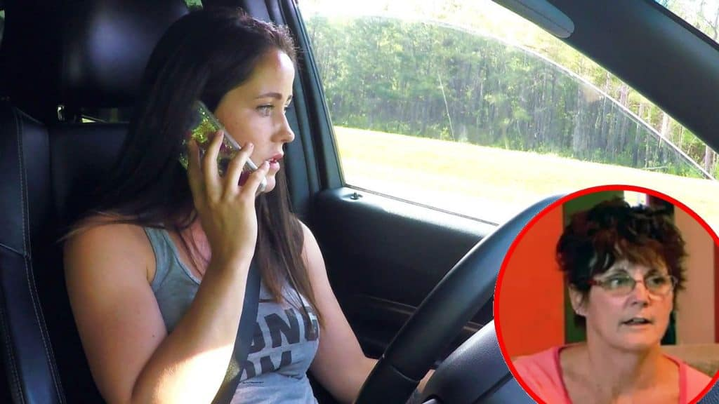 Teen Mom 2 Star Jenelle Evans' Mom Is Taking Her To Court After Terrifying Road Rage Incident