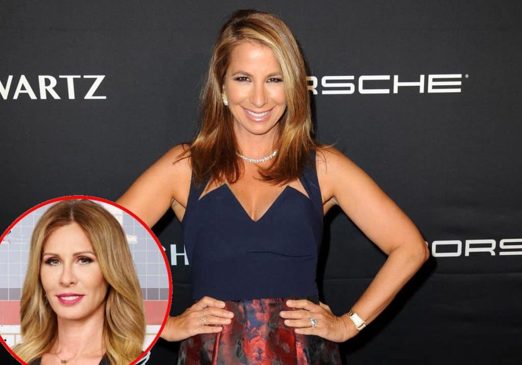 Jill Zarin talks RHONY and Carole