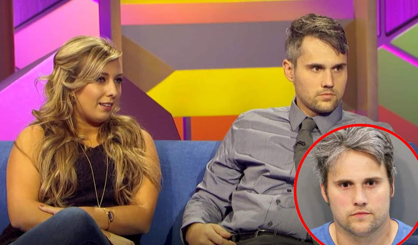 Teen Mom OG Ryan Edwards Arrested Again