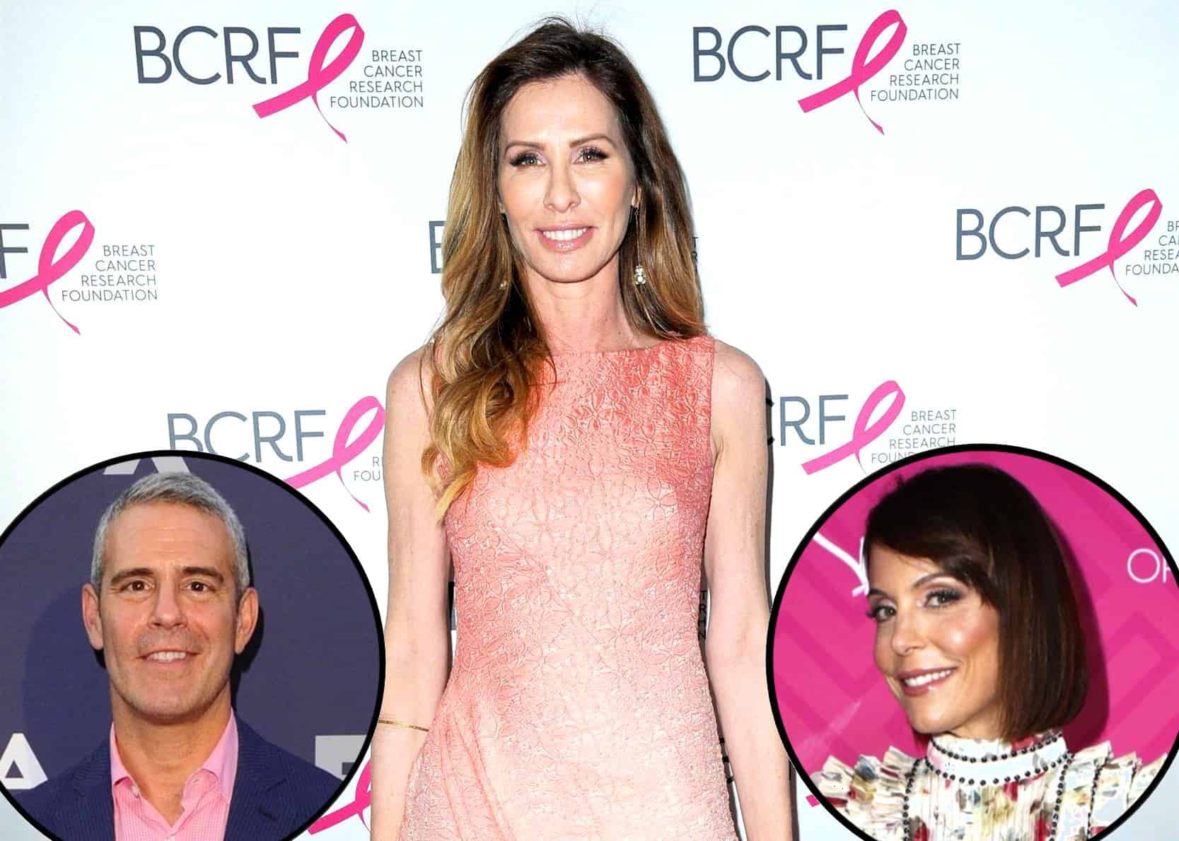 Carole Radziwill says WWHL polls are rigged & Bethenny threw friendship away