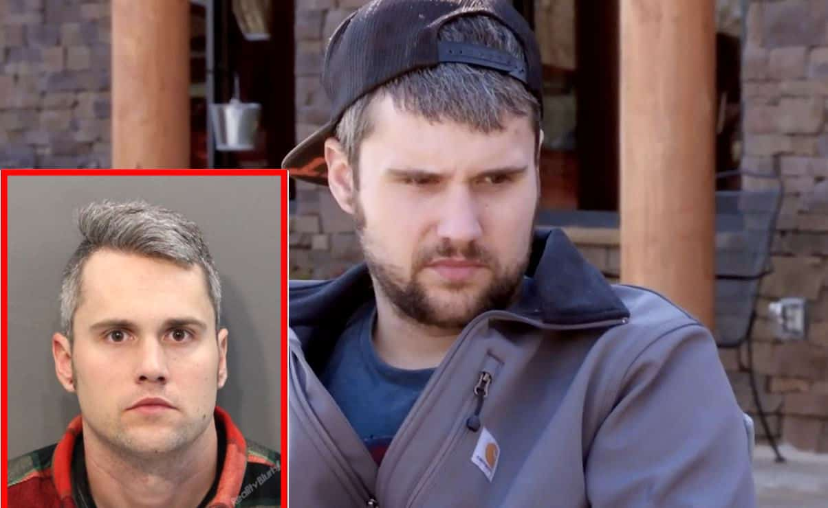 Teen Mom OG Dad Ryan Edwards Arrested for Heroin Possession and Theft