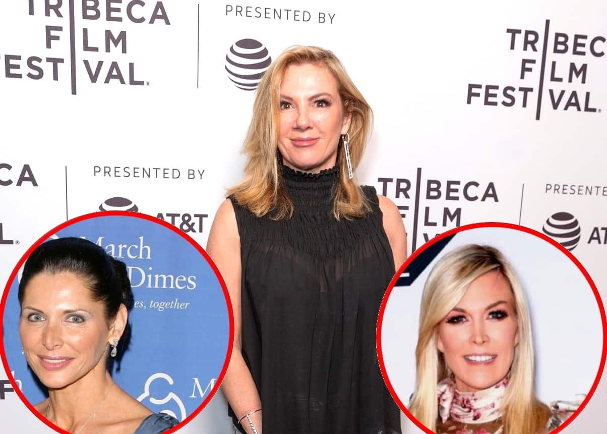Is Ramona Singer Trying to Get Tinsley Mortimer Kicked Off RHONY by Recruiting Sheila Rosenblum for the Show?