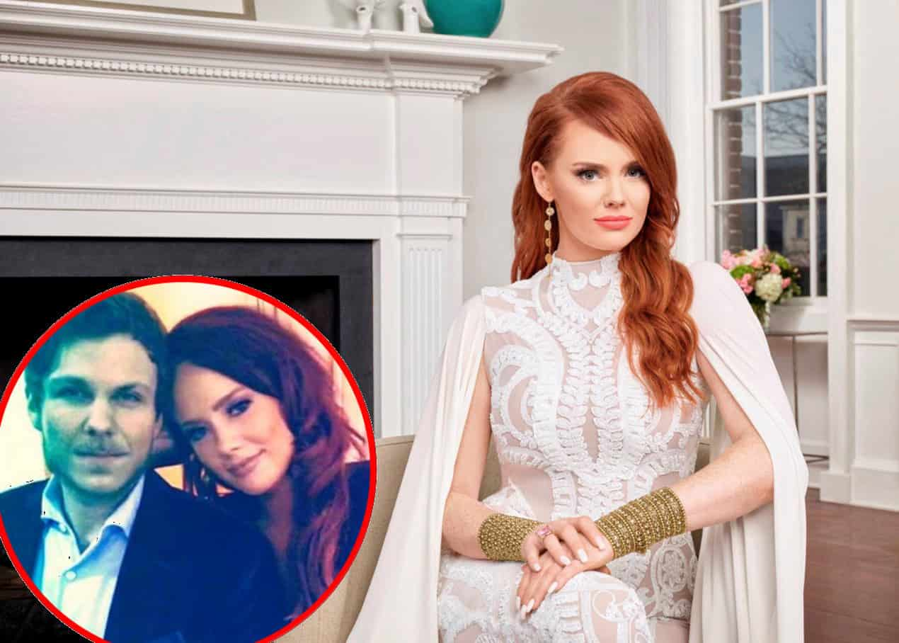 Southern Charm Star Kathryn Dennis Breaks Silence After Mom's Death, Receives Support From Boyfriend