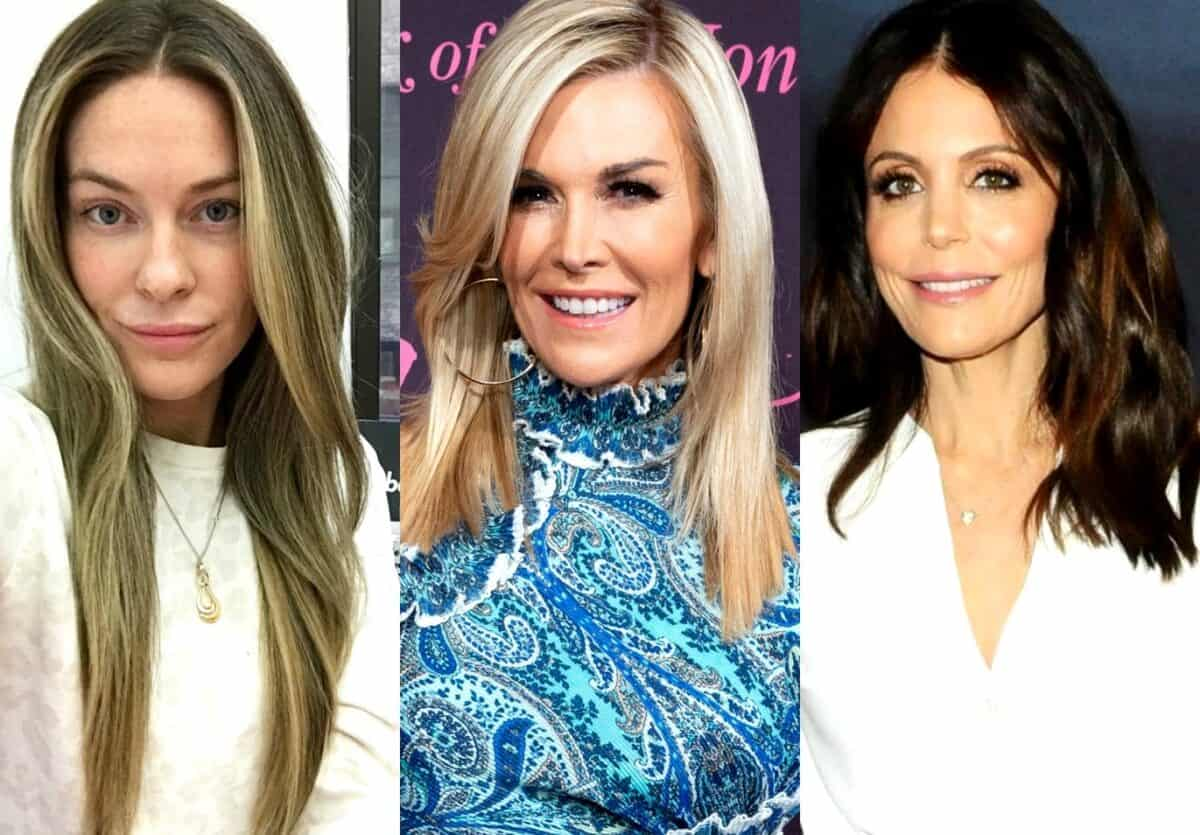 VIDEO: RHONY Newbie Leah McSweeney Films Season 12 With Tinsley Mortimer, Is She Replacing Bethenny Frankel?
