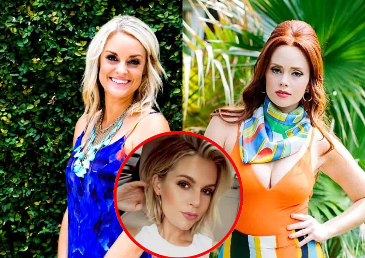 Can Southern Charm Star Kathryn Dennis' Compassion for Madison Cost Her a Friendship with Danni Baird?