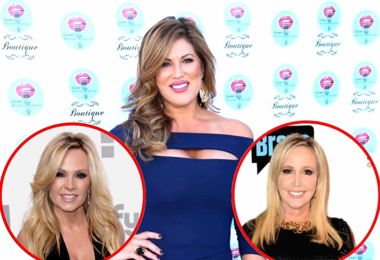 RHOC Star Emily Simpson Reveals Where She Stands With Tamra Judge and Shannon Beador