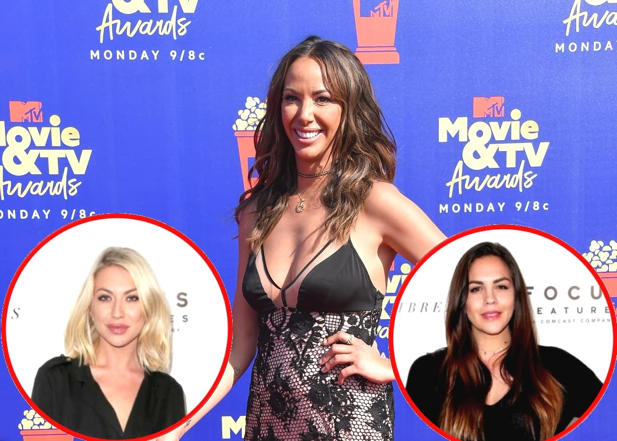 Vanderpump Rules' Kristen Doute On What Caused Feud With Stassi Schroeder and Katie Maloney, Talks Split From Boyfriend Brian Carter