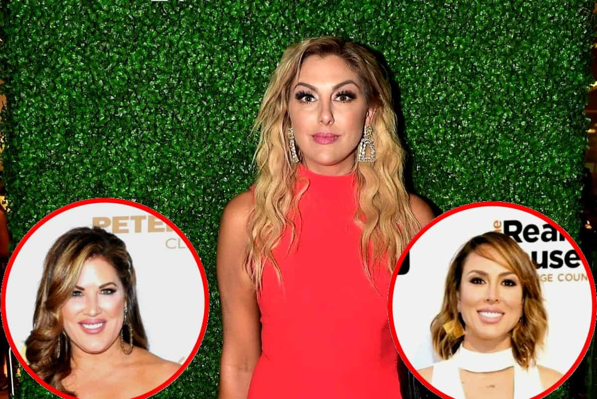 RHOC's Gina Kirschenheiter Implies Emily Simpson is a Fake Friend