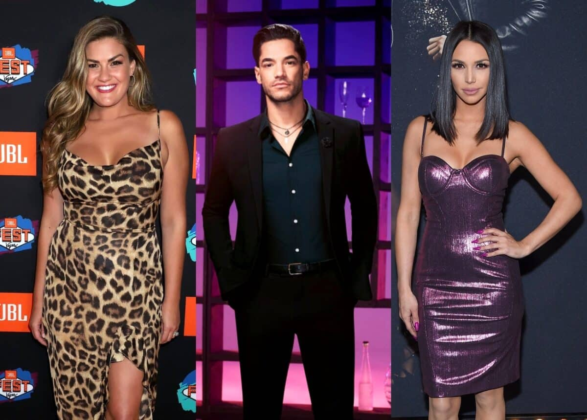 Vanderpump Rules' Brittany Cartwright Quits Job at SUR