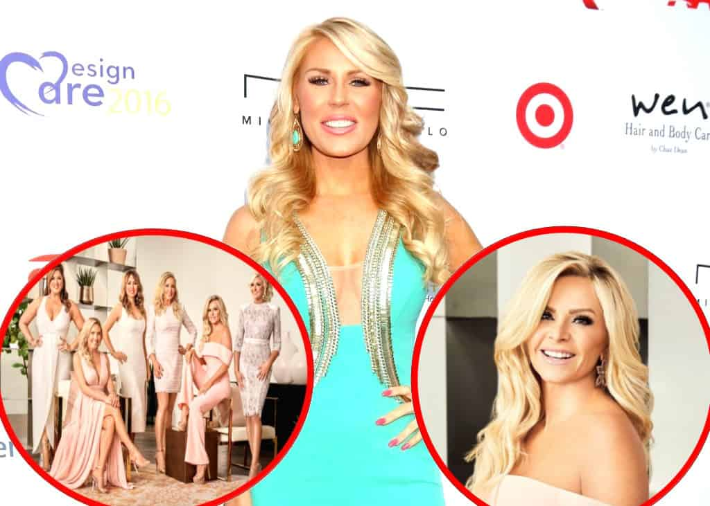 Gretchen Rossi Reveals Why This Season of RHOC Was So Bad and Says Lawsuit Against Tamra Judge is Her 'Karma,' Plus She Defends Her CBD Business and Talks Losing Weight After a Baby