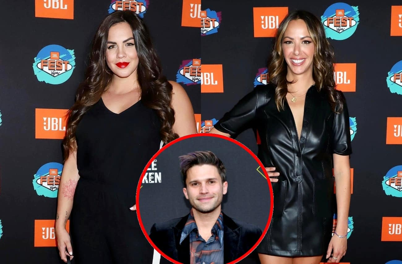 Vanderpump Rules' Katie Maloney Shares New Details About Fight With Kristen Doute, Explains Why She Ended Friendship After Tom Schwartz Cheating Comments as Kristen Also Speaks Out