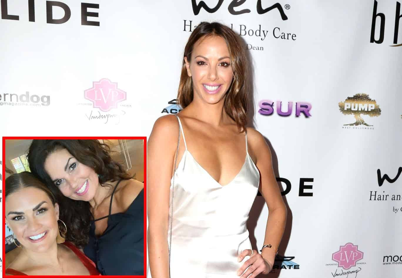 """Kristen Doute Breaks Social Media Silence After Vanderpump Rules Firing to Request """"Prayers"""" for Brittany Cartwright's Mom Sherri Amid Her Stay in the ICU"""