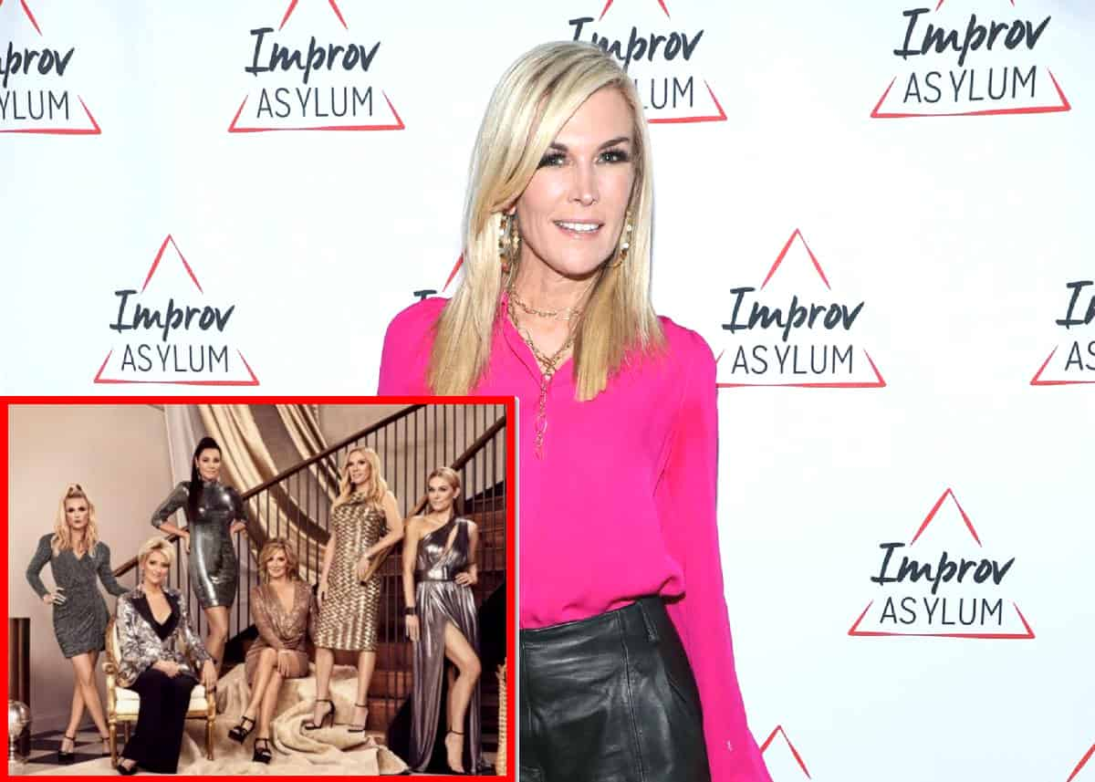 Ex RHONY Star Tinsley Mortimer Plans to Return for Season 12 Reunion Despite Leaving Mid-Season, Plus Hear the Cast's All New Taglines!