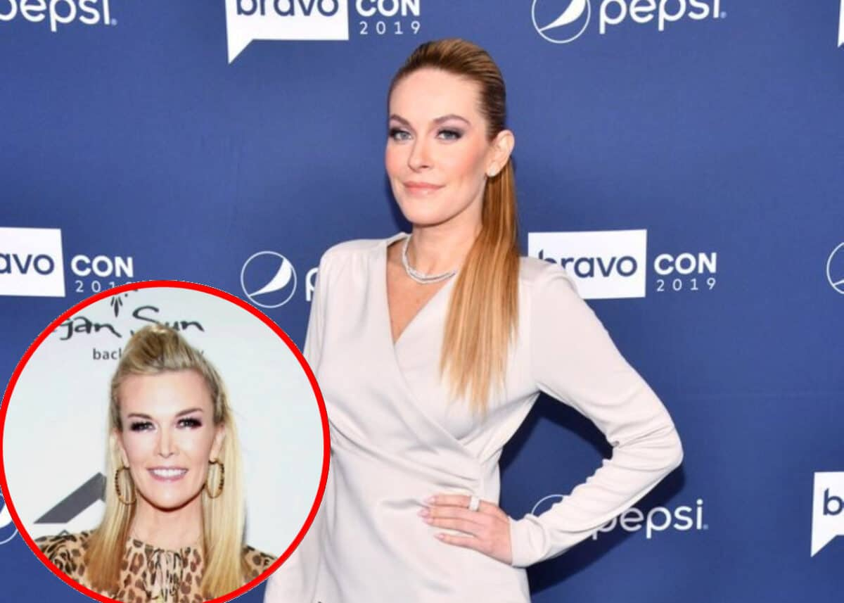 """Leah McSweeney Reveals She Was """"Bummed"""" About Tinsley Mortimer's RHONY Exit and That Her Happiness """"Kills"""" the Other Women, Plus Does Leah Plan on Returning to the Show?"""