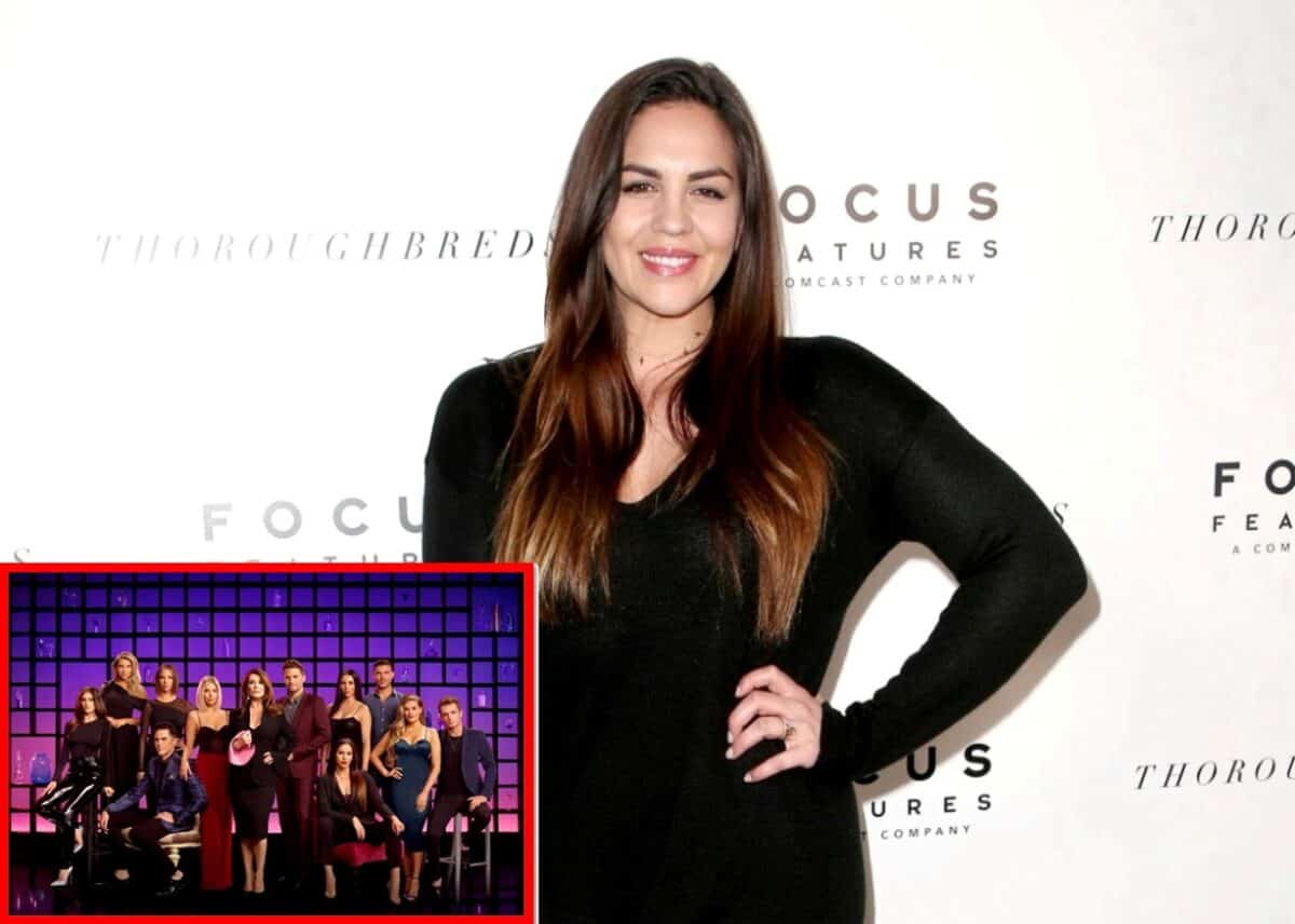 """Katie Maloney Admits the Future of Vanderpump Rules is Uncertain and Says the Show Will Be """"Weird"""" Without Stassi Schroeder and Kristen Doute, Plus Explains How She Plans to Shed Light on Racial Injustice on the Show's Potential Ninth Season"""