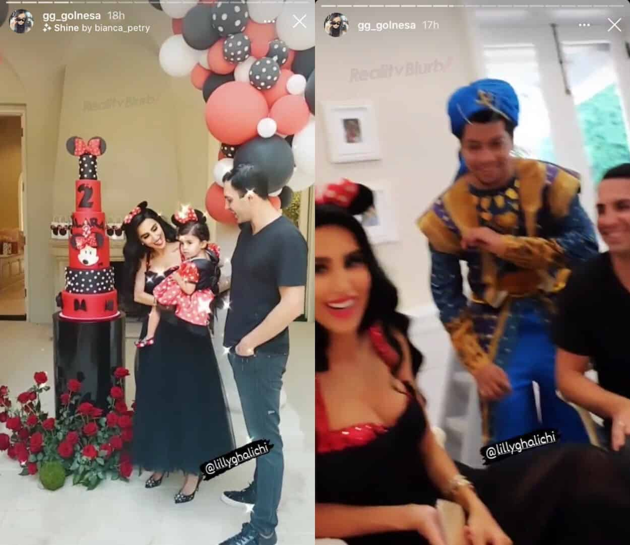 Lilly Ghalichi and Husband Dara Mir at Daughter Alara's Birthday Party