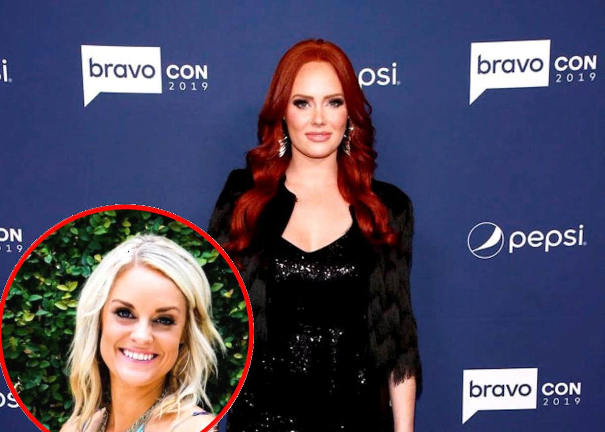 Southern Charm's Kathryn Dennis Offers Custody Update, Reveals How Her Kids Feel About Boyfriend Chleb Ravenell, And Admits She And Danni Baird Don't Talk As Much As They Used To