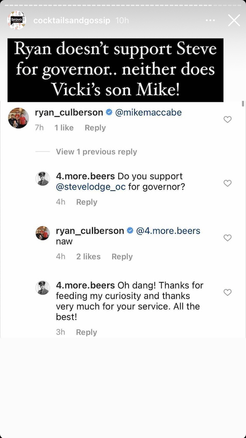 RHOC Ryan Culberson Doesn't Support Steve Lodge's Governor Run